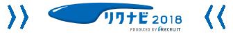 リクナビ2018 - キンキサイン株式会社