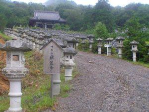 太陽公園に再建された鶏足寺