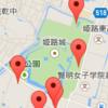姫路城周辺駐車場ランキング