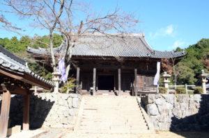 増位山随願寺