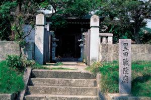 黒田職隆廟所