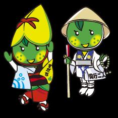 徳島すだちキャラクター
